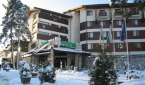 New year holiday in Bansko - Pirin hotel 4*